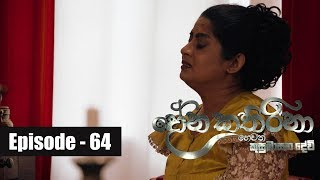 Dona Katharina | Episode 64 20th September 2018 Thumbnail