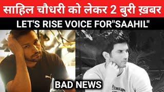 Saahil Chaudhary Ko Lekar 2 Buri Khabar || Saahil Chaudhary || Sushant Singh Rajput || Halkat Tech
