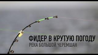 ДИКИЕ ПОДЛЕЦЫ Фидерная рыбалка на реке