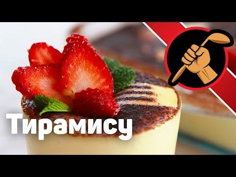 Торт Прага рецепты с фото Как приготовить торт Прага