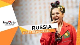 Manizha - Russian Woman - First Rehearsal - Russia 🇷🇺 - Eurovision 2021