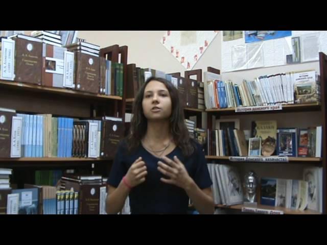 Изображение предпросмотра прочтения – АнастасияЛитвин читает произведение «Ангел благого молчания» В.Я.Брюсова