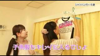 Aisen Japanese Commercial For Innovative Laundry Airers / Hangers