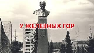 День космонавтики. Михаил Кузьмич Янгель