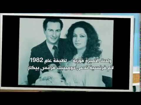 الأميرة فوزية ابنة آخر ملوك مصر تستعد لزفافها   #بي_بي_سي_ترندينغ  - نشر قبل 2 ساعة