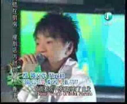 Xing Fu Che Zhan