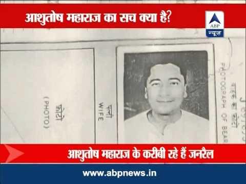 What is truth of Ashutosh Maharaj? Mp3