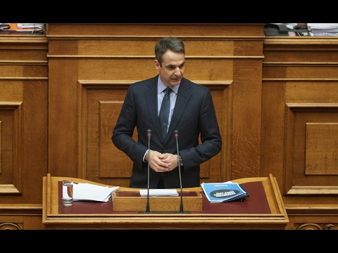 Ομιλία του Προέδρου της Ν.Δ. κ. Κυριάκου Μητσοτάκη στη Βουλή