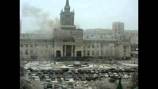 Теракт в Волгограде ЖД Вокзал 29 12 2013 The attack terrorism in Volgograd