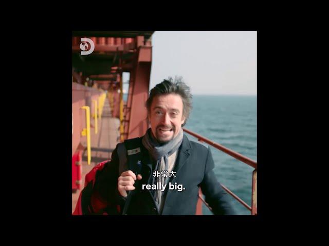 因為實在太大了,世界最大貨輪根本就像幽靈船.....《理查哈蒙玩很大》