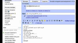 كيفية إرسال ملف مرفق عبر البريد الإلكتروني