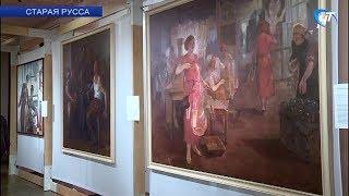 В Старой Руссе сделала остановку передвижная выставка живописи эпохи социалистического реализма