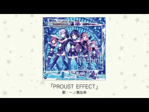 【楽曲試聴】「PROUST EFFECT」(歌:一ノ瀬志希)
