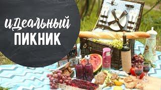 как сделать лето ярким и красочным? Пикник и игры на природе!