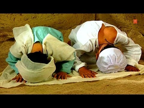 Maahe Ramzan Aa Gaya | Fatima Ke Roze Hasnain Ki Eid | Taslim, Aarif Khan