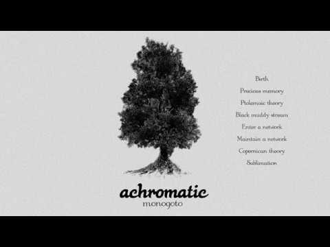 achromatic theme