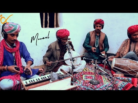 Moomal - Dapu Khan (Anahad Foundation - Folk Music Rajasthan)