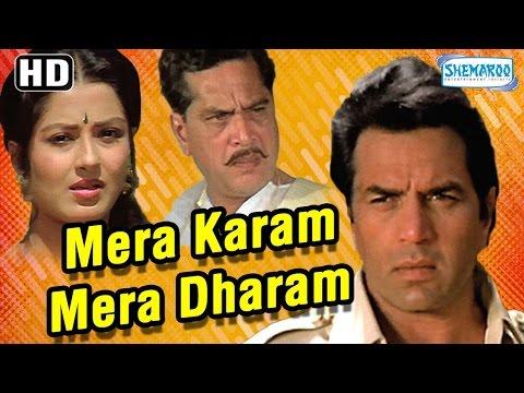 Mera Karam Mera Dharam {HD} - Dharmendra - Moushumi Chatterjee - Yogita Bali - Hindi Full Movie