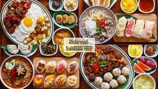 #7 노브랜드 제품으로 차린 집밥(노브랜드 추천템,집밥…