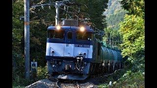 中央西線 EF64 1000番代 重連 貨物6883レ 木曽福島にて 20181020