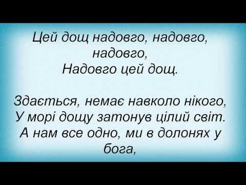 таисия повалий песни слушать мама мамочка