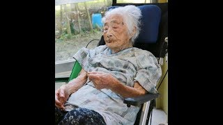 Top 5 oldest people alive 2017 |Ms all|