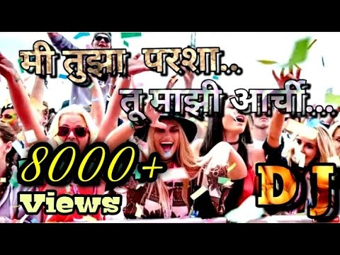 Mi Tuza Parsha tu mazi archi DJ Song | Latest marathi dj song | Gavthi Production | marathi songs