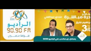 مجدي عبدالغني: لن أذل المصريين في هذه الحالة.. وبروكلين يعرفني