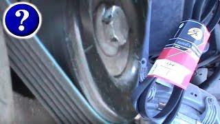 как заменить ремень генератора на Шевроле Авео Chevrolet Aveo