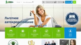 Сотрудник банка звонила 5 раз в течении 15 минут Cetelem СетелемБанк ЗАМУЧИЛ
