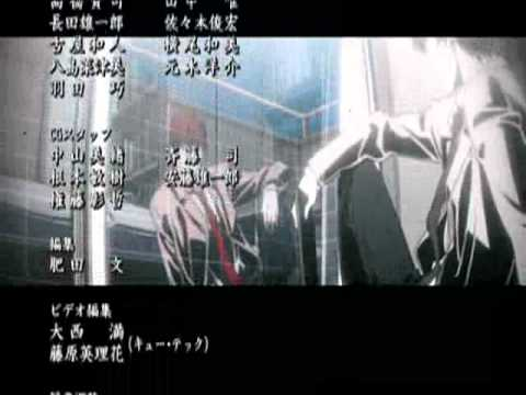 Alumina - Death Note (Ending) (アルミナ - デスノート(エンディング))