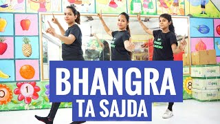 Bhangra ta sajda/veere di wedding/body fitness dance /dance Choreography Pooja Gurram