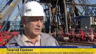 К 2020 году в Украине планируют увеличить добычу газа на 7 миллиардов кубометров