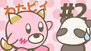 【ノーコンクリア】いい大人が懐かしんでカービィプレイ!【レトロゲーム】part2