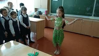 Танец в подарок для одноклассницы!