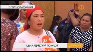 В Туркестанской области подрались сотрудник центра занятости и претендентка на пособие