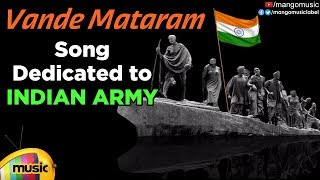Vande Mataram Song | A Tribute to Pulwama Terror Attack Martyrs | Dedicated to Indian Army | Karthik