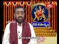 Navratri Ashtami Pooja   Devi Rahasyam   Episode 7   Part 1   Bhakthi TV