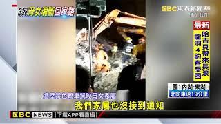 江蘇無錫高架橋突崩塌 陸官方稱3死2傷
