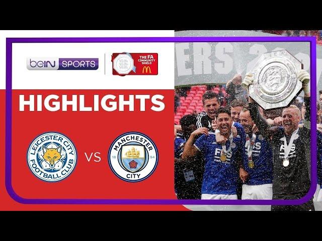 Leicester City 1-0 Man City | FA Community Shield 2021 Match Highlights