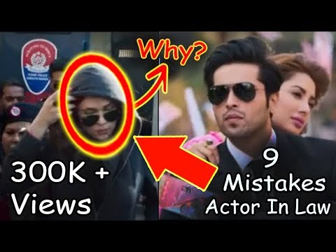 (9 Mistakes Actor In Law) Pakistani Movie