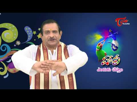 Significance of Holi Festival    Why Celebrate Holi ?