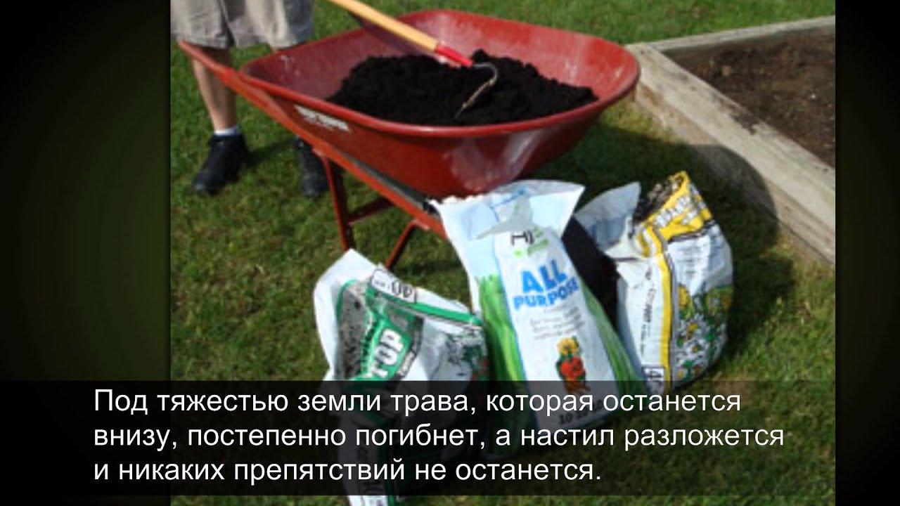 В нашей компании вы можете купить оцинкованные грядки, садовые бордюры для дачи и ограждения для грядок по самой недорогой цене в москве.