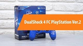 Розпакування контролер DualShock 4 для PlayStation ФК Вер.2 / розпакування контролер DualShock 4 для PlayStation ФК Вер.2