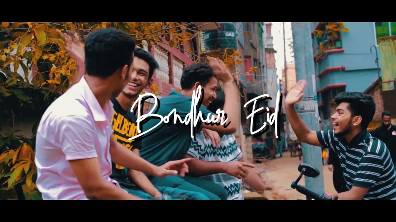 বন্ধুর ঈদ - A film By Tausif khan | New  Eid Natok 2018|HD | Tausif | Rafsan | Ananto | Rabbe | Oni