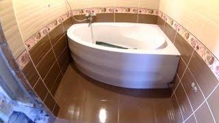 Огромная ванна в увеличенной квартире (результат)