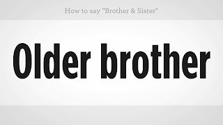 "How to Say ""Brother"" & ""Sister"" 