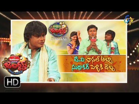 Jabardsth |26th January 2017| Full Episode | ETV Telugu