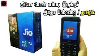 Jio 4G Volte Phone Unboxing Review in Tamil/தமிழ்