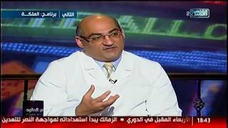 #الناس_الحلوة| تكميم المعدة الجراحة الأشهر فى عالم السمنة المفرطة مع د.أحمد إبراهيم